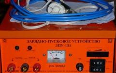 Зарядное устройство ЗПУ-135 (Тамбов)(пусковое) .