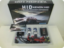 Комплект AC HID KIT H7 5000K SUPER SLIM BALLAST 12V35W